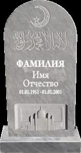 Мусульманские памятники из мрамора