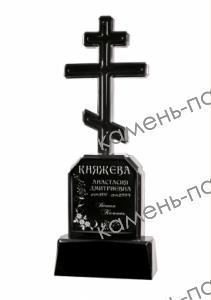 В форме креста из лит.мр.