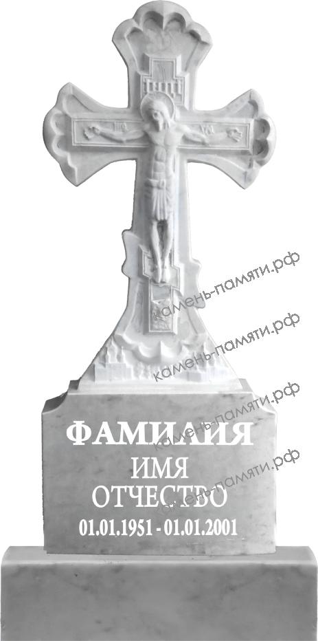 Памятники из мрамора в форме креста
